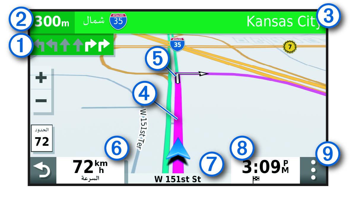 Garmin Drive 52 Garmin Drive 5 Pro مسار رحلتك على الخريطة